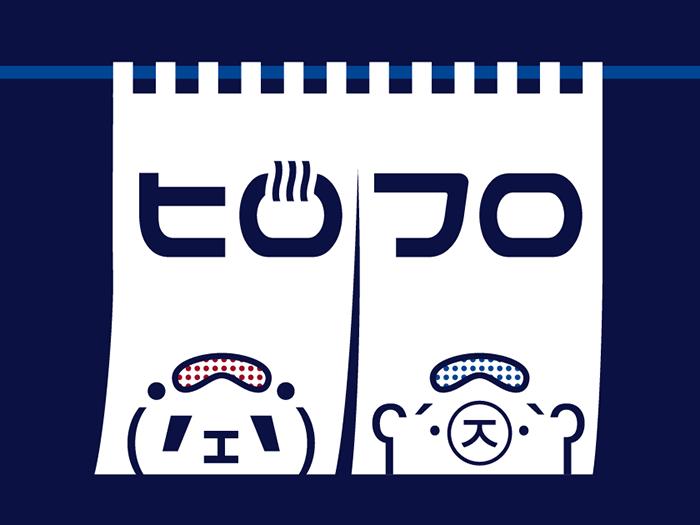 広島フロントエンド勉強会 Vol.12レポート&ヒロフロデザイン部 Vol.5のお知らせ