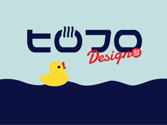 ヒロフロデザイン部 Vol.7「アイコン作りワークショップ 分かりやすくて作りやすいが最強」開催のお知らせ