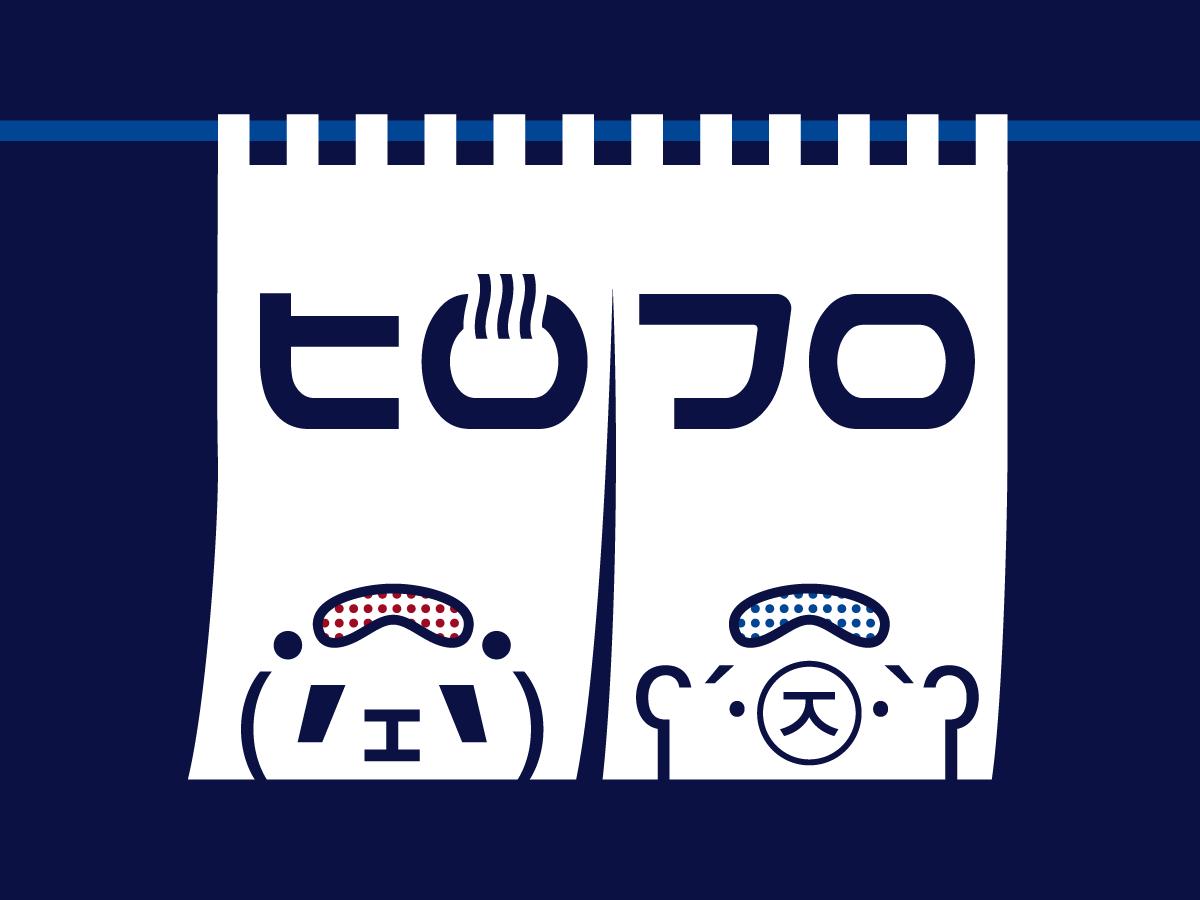 【中止】広島フロントエンド勉強会Vol.20『技術書持ち寄り交流会』のお知らせ