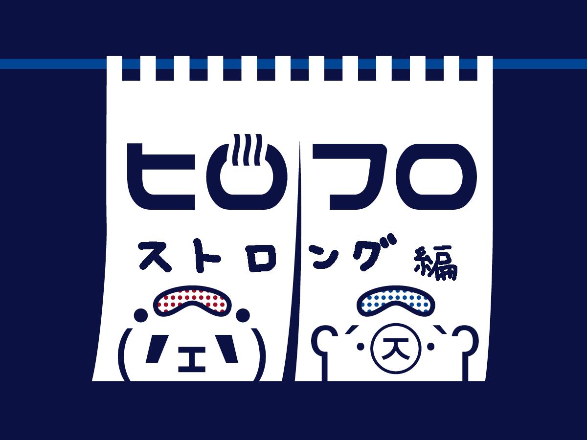 広島フロントエンド勉強会 Vol.22「Gulp4勉強会」開催のお知らせ