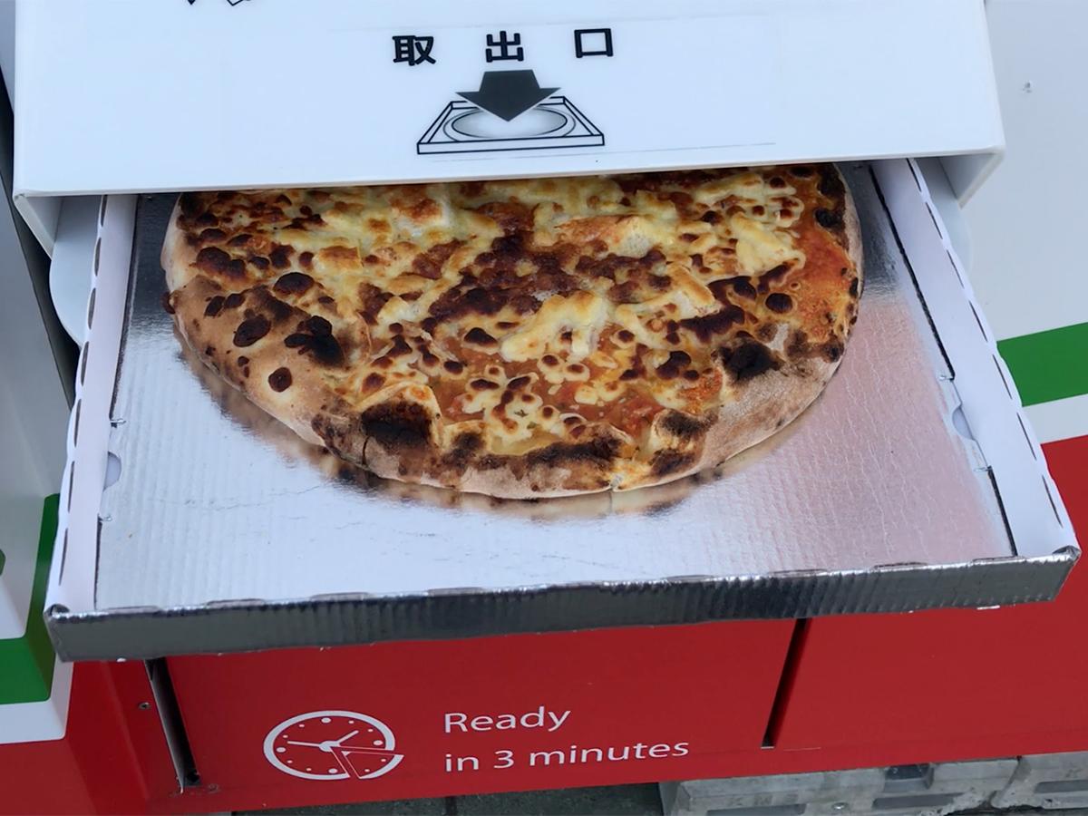 【広島 観光 穴場】日本初!ピザ自販機でピザ買って川辺でピクニックしてみた