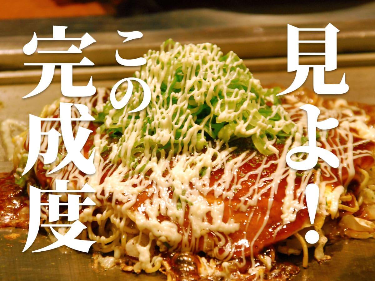 【広島 観光 穴場】オタフクソース運営「OKOSTA(オコスタ)」でお好み焼き体験に広島人も大満足!