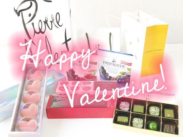 バレンタイン恒例 チョコレート品評会2020